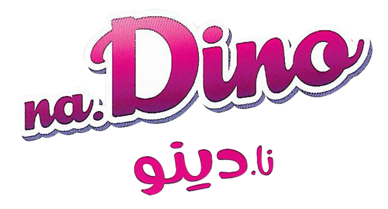 na.Dino 01 03